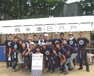 2010junmaibar1_4
